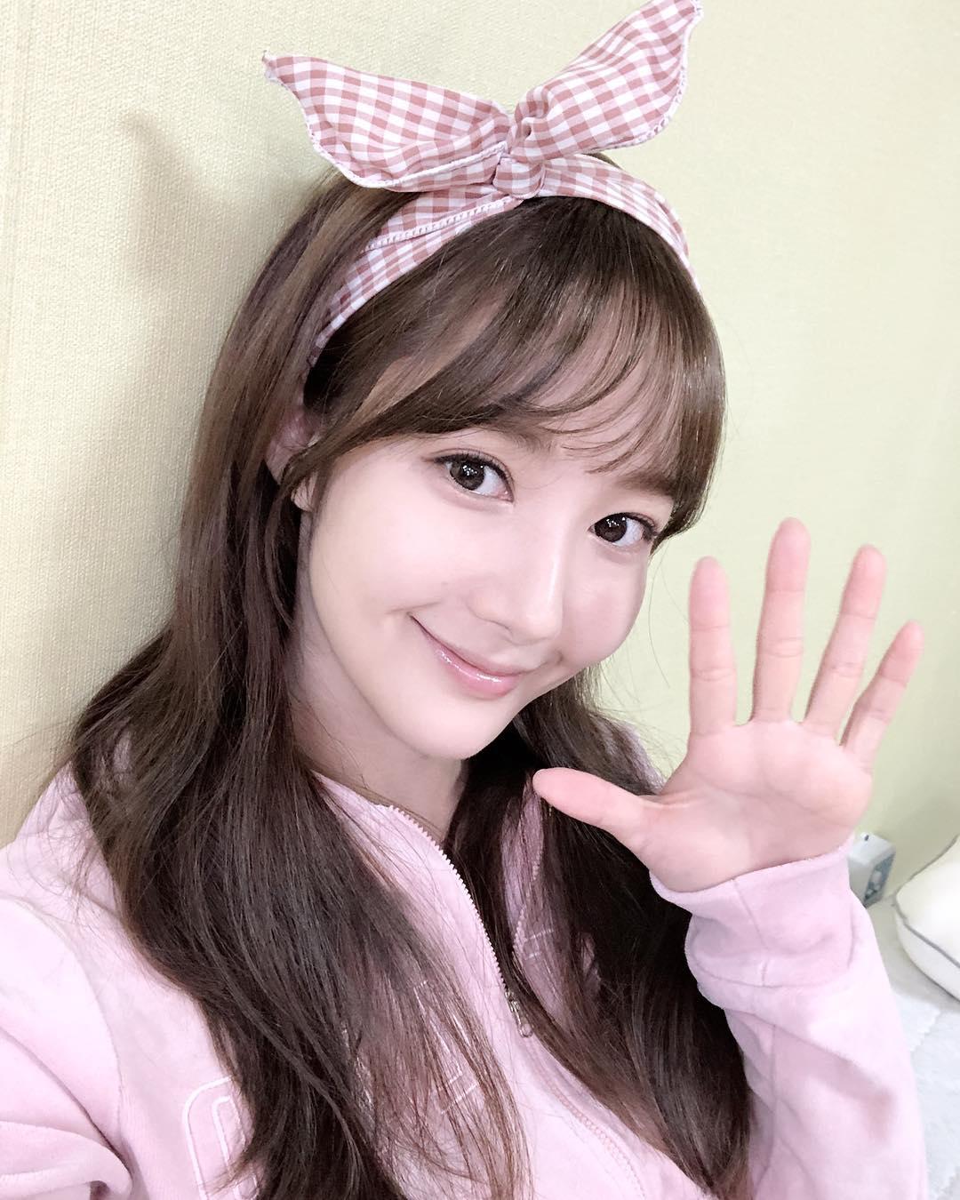 Park Min young south korean actress