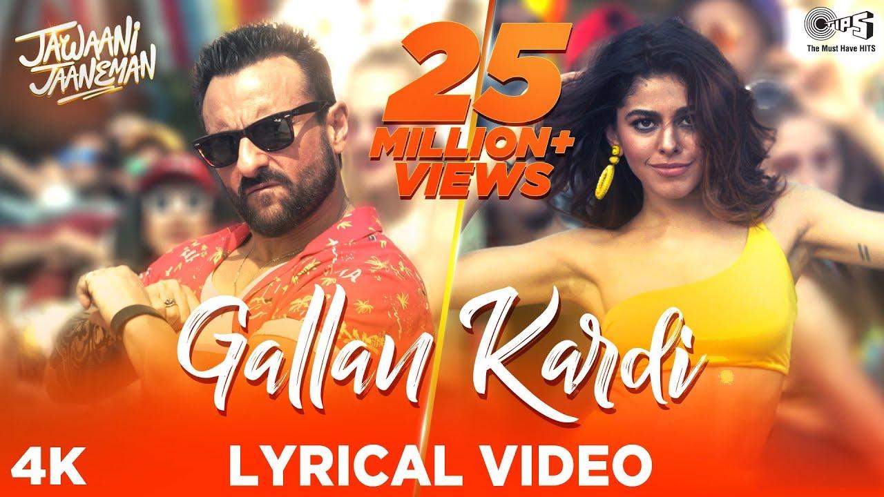 Gallan Kardi Lyrics - Preet Harpal & Mumzy Stranger