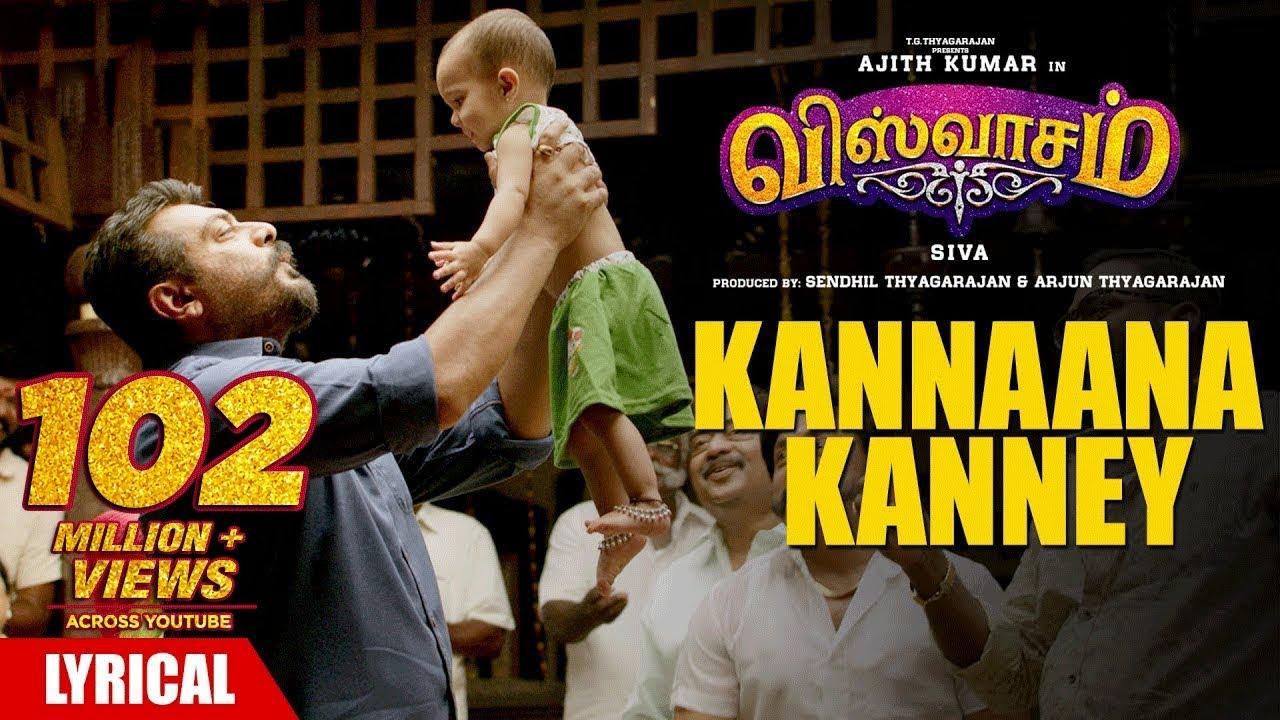 Kannaana Kanney Lyrics by Thamarai