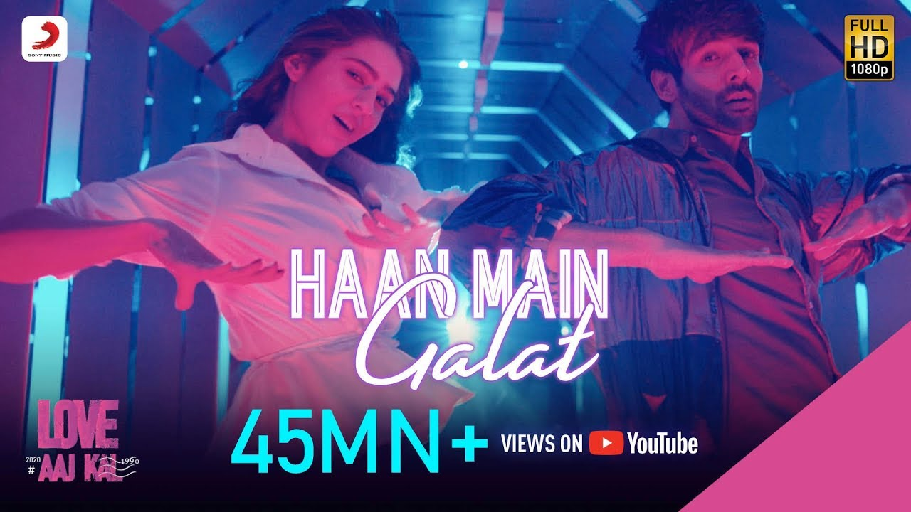 Haan Main Galat Lyrics - Irshad Kamil