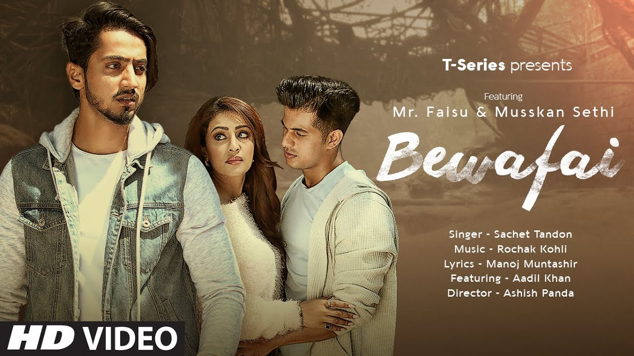 Bewafai Lyrics - Manoj Muntashir