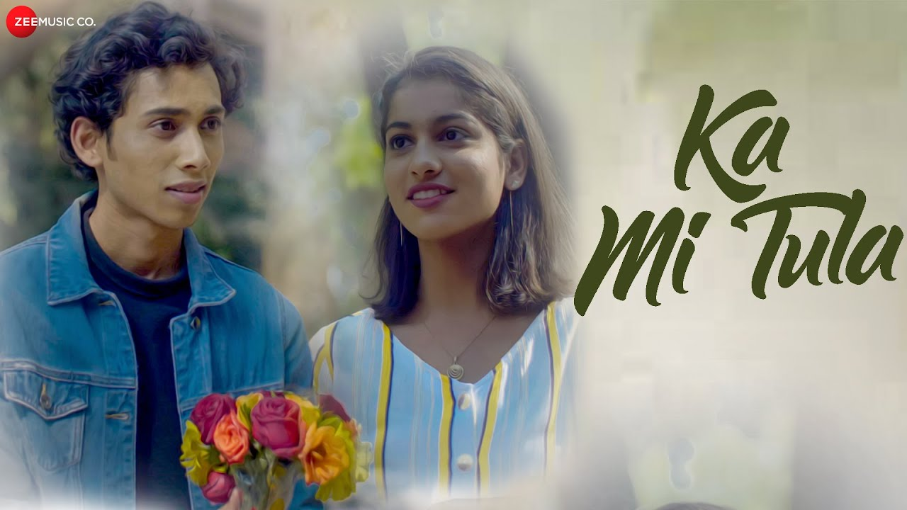 Ka Mi Tula Lyrics - Amit Kulkarni and Kaustubh Hile