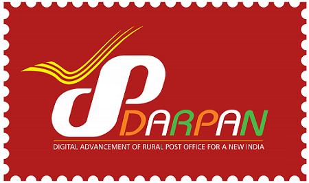 The posts of GRAMIN DAK SEVAKS cycle II Kerala circle results declared for 2086 posts